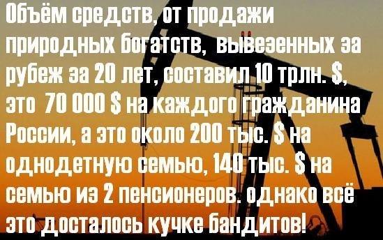 Депутаты Европарламента призывают Россию освободить Надежду Савченко - Цензор.НЕТ 9092